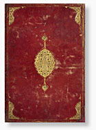 Sultan Baybars' Qur'an Cover